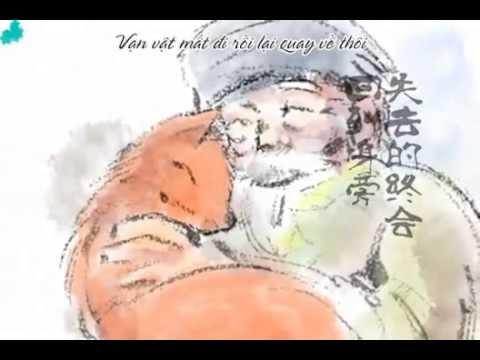 [Vietsub] Chú Cáo Nhỏ - Âm Tần Quái Vật