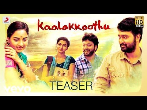 Kaalakkoothu Official Tamil Teaser