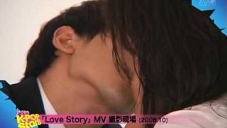 090725 [HQ] Rain Bi Kisses Ha Ji Won In Love Story BTS