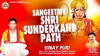 Sangeetmy Shri Sunderkand| Vinay Puri