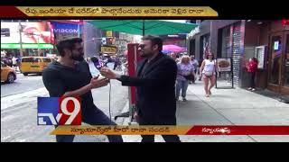 Face To Face With Rana Daggubati From USA..