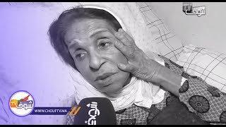 الفنانة المغربية خديجة جمال توفيت بالجزائر   |   زووم
