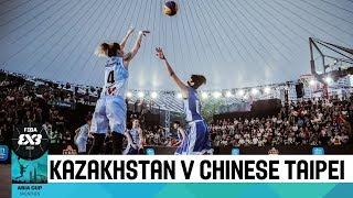 FIBA 3x3 Asia Cup among women's teams 2018 - Group stage: Kazakhstan - Chinese Taipei