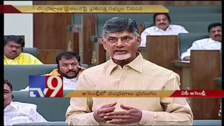 My life is an Open Book, unlike YS Jagan's - Emotional Cha..