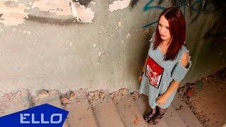 Роман Костров и Анастасия Стрельникова - Где-то внутри Скачать клип, смотреть клип, скачать песню