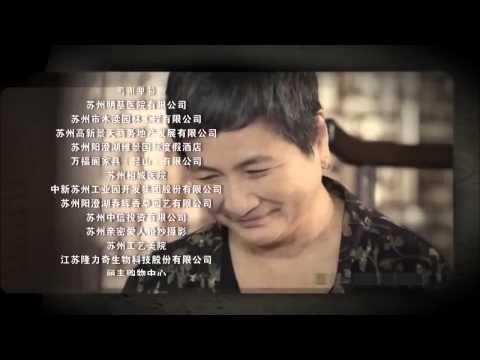 OST 2 Thiên Kim Trở Về - Tiểu Thư Trở Về [Vietsub] HD