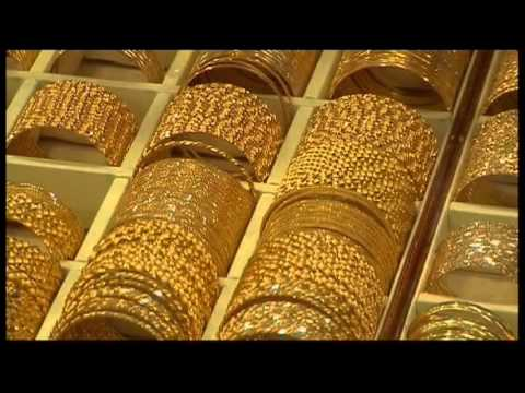 4077mr Saudi Arabia Gold Market Youtube