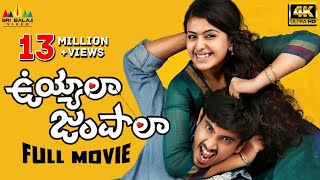 Uyyala Jampala Full Movie| Raj Tarun, Avika Gor| With