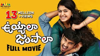 Uyyala Jampala Full Movie| Raj Tarun, Avika Gor| With