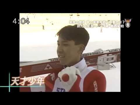 Noriaki Kasai Sapporo 1989