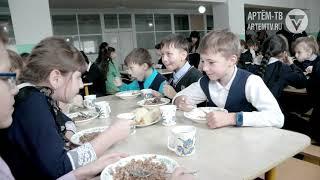Народные избранники провели кулинарный рейд по школам Артёма