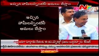 TS CM KCR Speech from Telangana Bhavan on winning Medak by-polls