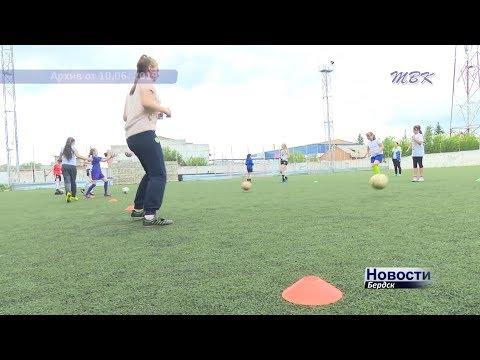 Женский футбольный клуб закрыли спустя 3 недели после начала тренировок
