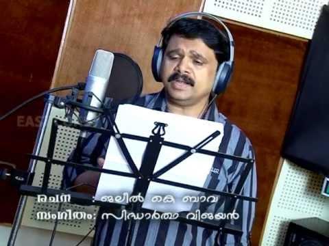 Vellaripravinte Changathi Fame Kabeer New Album -Marikkan Paranjalum Marakkan Parayaruthe
