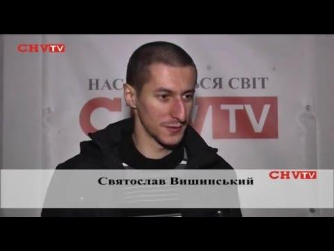 Святослав Вишинський - Інформація купується (2013)