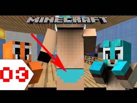 NGẮM GÁI BỊ BẮT QUẢ TANG !!   Minecraft thế giới kì diệu của Gumball #3