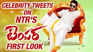 Watch celebs tweeting on Jr NTR's 'Temper' first look