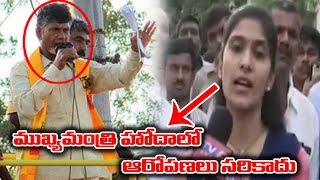 Shilpa Nagini Reddy Face To Face over Chandrababu's allega..
