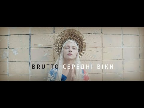 BRUTTO - Середні віки