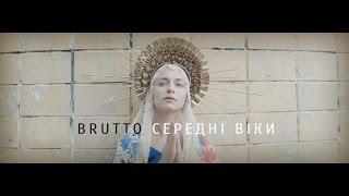 BRUTTO - Середні віки Скачать клип, смотреть клип, скачать песню