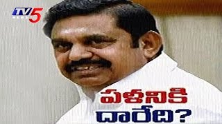 Tamil Nadu CM Palani Swamy Political Stage | Tamil Politics