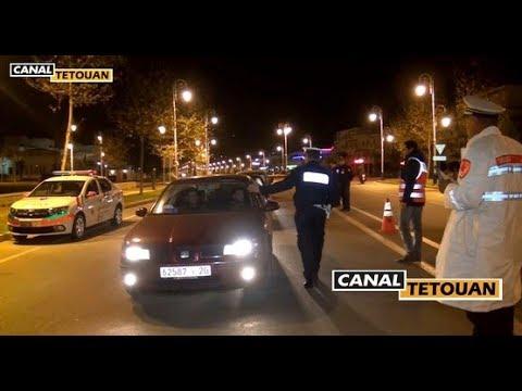 إستنفار أمني ليلة رأس السنة بمدينة تطوان ونواحيها (شاهد الفيديو)