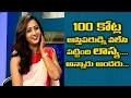 Anchor Lasya Reveals Her Husband Assets..