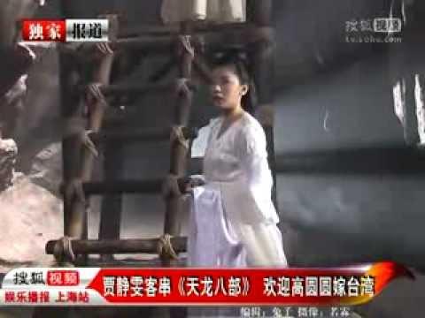 [AVFairy.Com] Tô Hữu Bằng, Giả Tịnh Văn và Cao Viên Viên hội ngộ sau 10 năm (2)