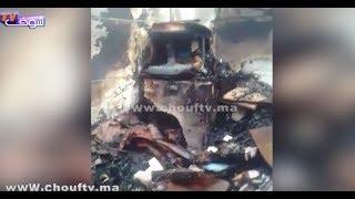 بالفيديو..مستوصف بمدينة خنيفرة تحرق كامل وهاشنو وقع | بــووز
