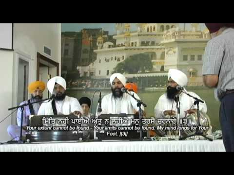 Bhai Niranjan Singh with Bhai Anantvir Singh - Laal Rangile - English translations and subtitles