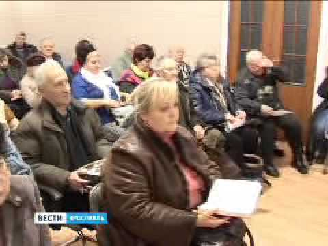 В Ярославле обсуждают капитальный ремонт домов
