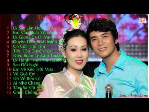 Lưu Ánh Loan (Album Duyên Dáng Gái Miền Tây)