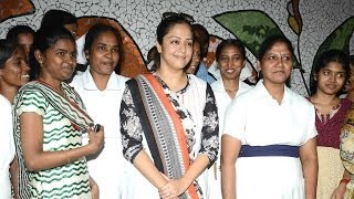 Mani Ratnam and Jyotika at Mahesh Memorial Trust Event