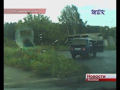 Подростки  в Линево сбили пожилого мужчину,  протащили его несколько метров на машине  и пытались скрыться