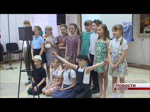 Выступление детей из студии САД г.Бердска растрогало искитимцев до слез