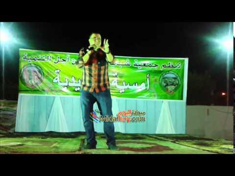 أمسية كوميدية الطنجاوي ميميح بمضار 2014