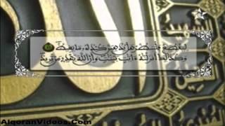 المصحف المرتل ما تيسر من الحزب 34 للمقرئ محمد إراوي HD