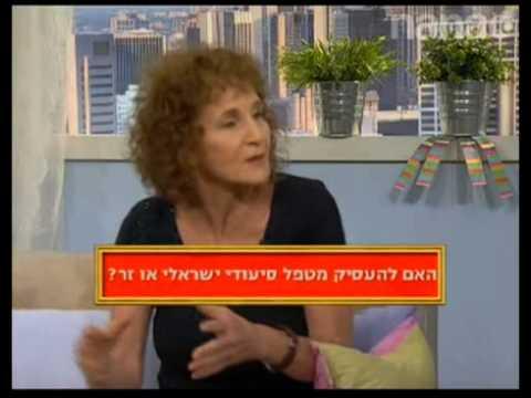 לחצו לצפייה, האם להעסיק מטפל סיעודי ישראלי או זר?