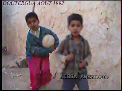 """"""" دوتركا """" سنة 1992"""