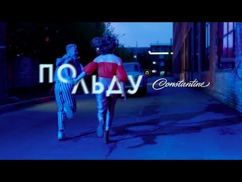Бесплатно зарубежные и русские музыкальные видеоклипы без цензуры фото 199-281
