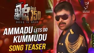 Ammadu Let's Do Kummudu Song Teaser