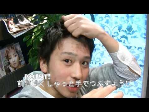 錦糸町の美容院・美容室【嵐の大野風スタイリング】