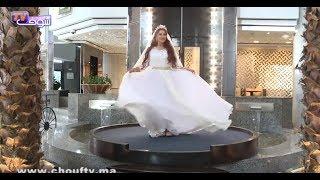 بالفيديو.. سعيدة شرف عروسة أنيقة..شوفو اللباس ديال العرس |