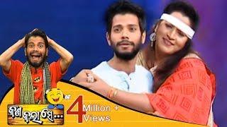 Kana Kalaa Se Ep 8 - Odia Comedy Show   Best Odia Comedy Serial - Tarang TV