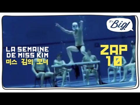 Zap Harlem Shake de Miss Kim - Zap n°10