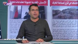 جولة الصحافة 100 طفل غير شرعي يولدون يوميا بالمغرب |