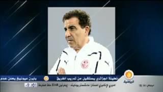 رسميا خبر تعيين فوزي البنزرتي كمدرب للرجاء على قناة الجزيرة الرياضية | قنوات أخرى