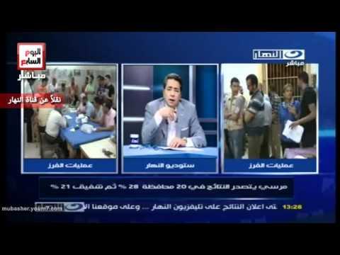فيديو محمود سعد يهاجم احمد شفيق