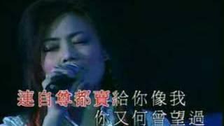 容祖兒 李克勤2004 - 我不會唱歌 YouTube 影片