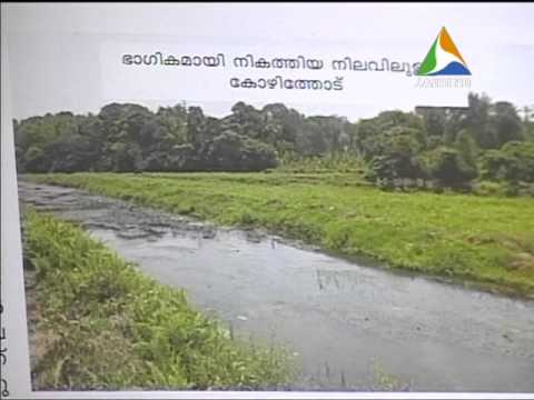 CAG  Report, Trivandrum, Prime News 08.07.2014, Jaihind TV